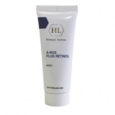 A-NOX PLUS RETINOL MASK - Сокращающая маска. Дезинфекция + уменьшение отека, зуда и воспаления + подсушивание.