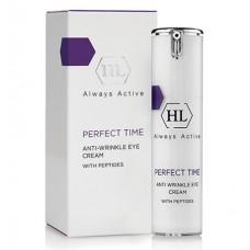 PERFECT TIME Anti Wrinkle Eye Cream - Укрепляющий крем для век