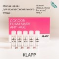 Маска Кокон-омоложение Klapp Cocoon Foam Mask Anti-Age, 10 мл