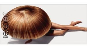 Solar Sublim - Солнцезащитные средства для волос