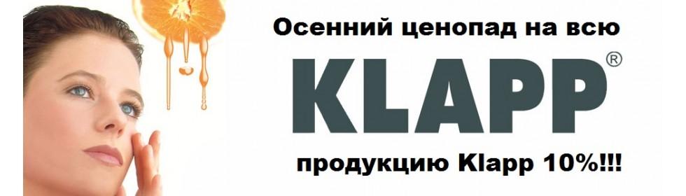 KLAPP Скидка 10%