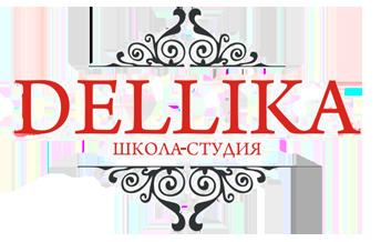 Dellika - продажа косметики KLAPP , HOLY LAND, салон красоты, обучение косметологии - Деллика